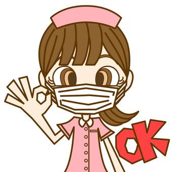 女人簽字 OK ① / 護士 / 面具