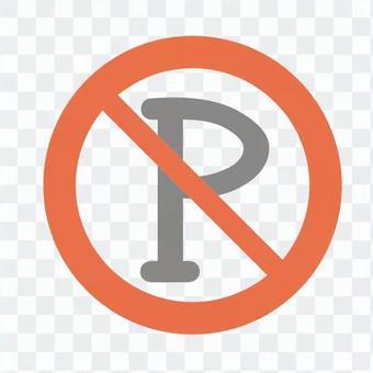 Logo (parking disabled)