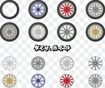 輪胎和車輪