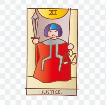 塔羅牌正義
