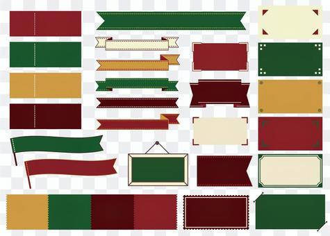 框架集秋冬季顏色