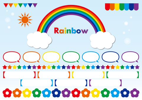 09_Rainbow set