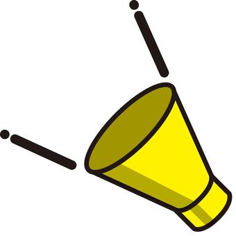 Megaphone yellow