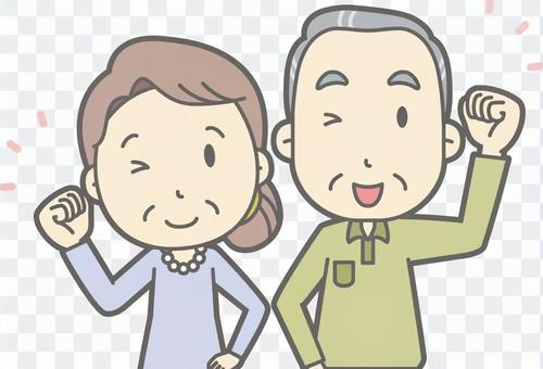 Old man and woman d-guts wink-bust