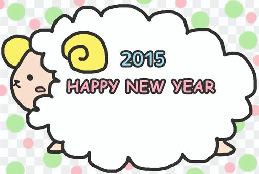 Sheep's New Year's card template