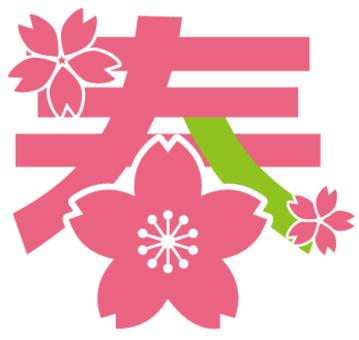 春天___ 03(小豬綠色)