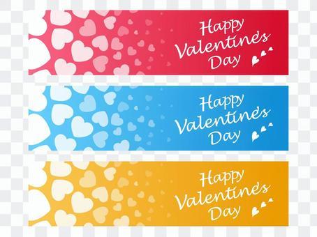 Valentine heart pattern background banner