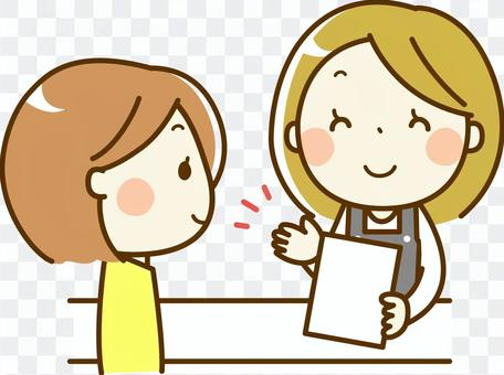 サービスカウンターのスタッフと女性客