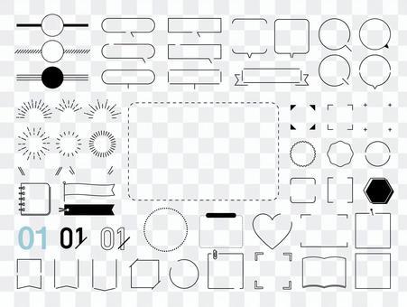 簡單的框架/標題設計集