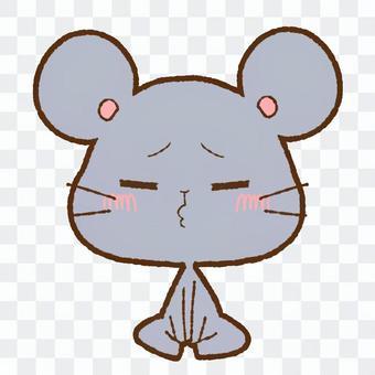 拗ねるネズミ