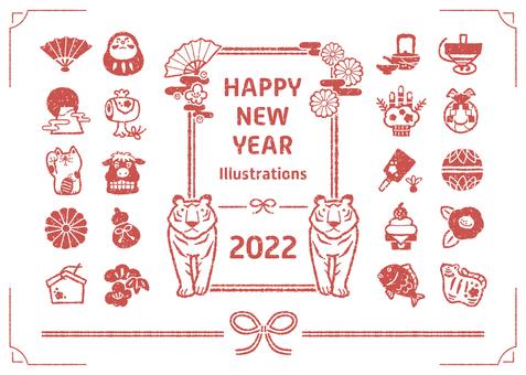 New Year Illustration Set Tiger Year Hanko Style