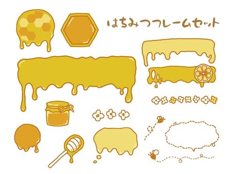 Honey frameset