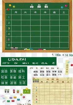 Timetable table set Blackboard style (v 10)