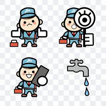 簡單的水服務站機械師集