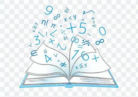 數學公式數學數學系統科學計算心理問題