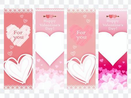 情人節圖像014粉紅色
