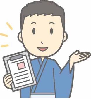 Yukata male - file - bust