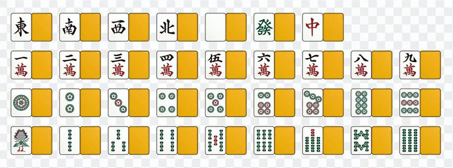 0922_mahjong