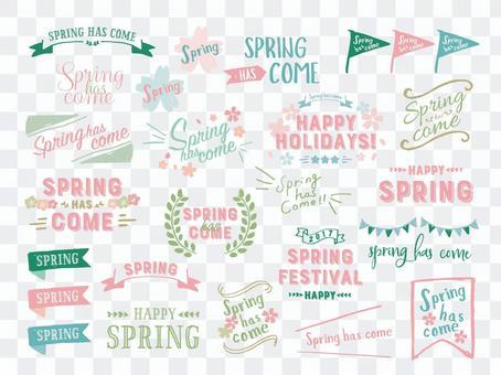 春季英文消息標識素材