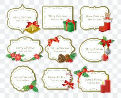 聖誕節框架材料