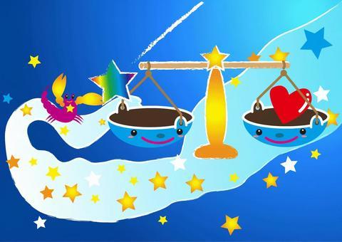 horoscope_ constellation _ Libra & amp; Scorpio
