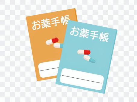 藥物筆記本2