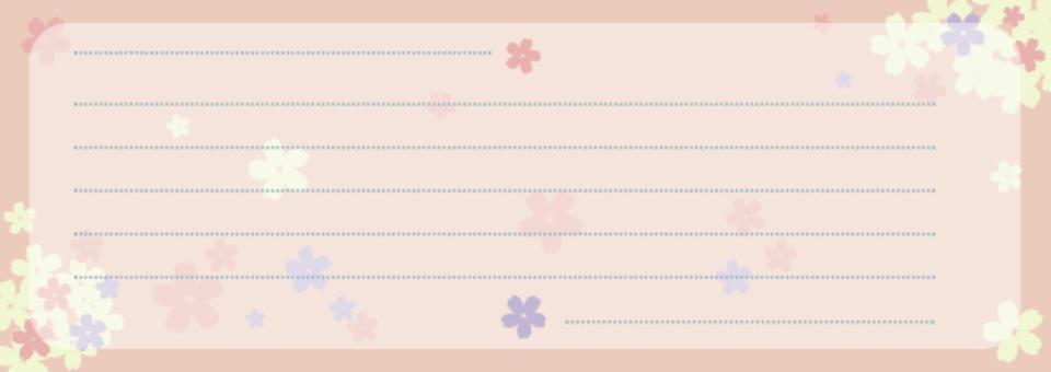 桜‐一筆箋
