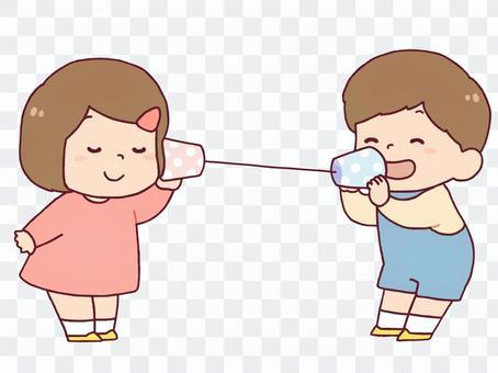 孩子说话的线程电话
