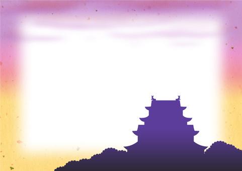 【相框】黃昏的城堡