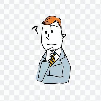Businessman _ Question