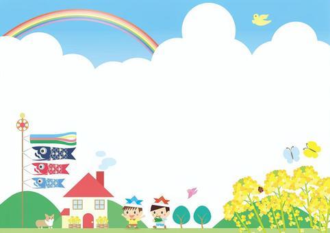 五月兒童節的框架