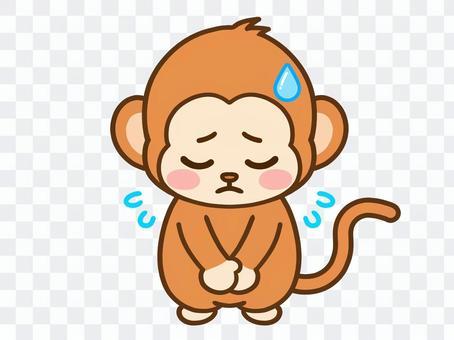 猴子道歉的插圖素材