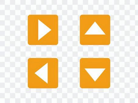 Triangular arrow _ square button (yellow)