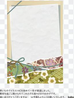 Fashionable Japanese card 09