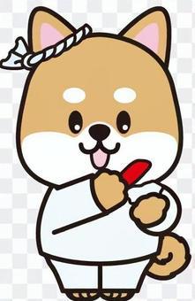 壽司廚師芝Shi 2