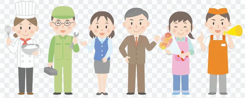中小企业 职业
