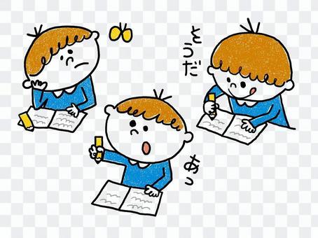 T_少年_勉強