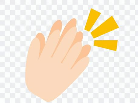 Illustration of clapping hands