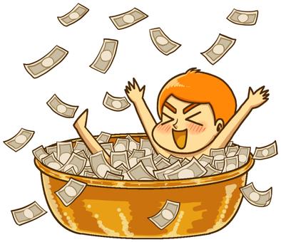 只有有錢人才能洗澡的方法