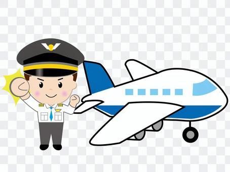 Airplane (people 2)