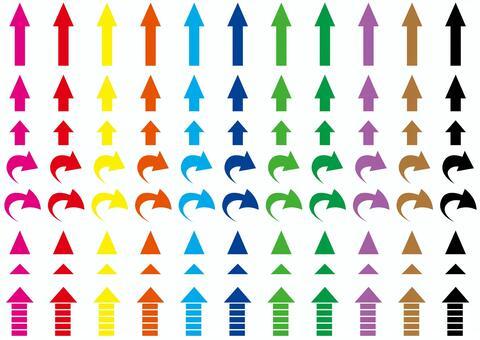 Arrow various C