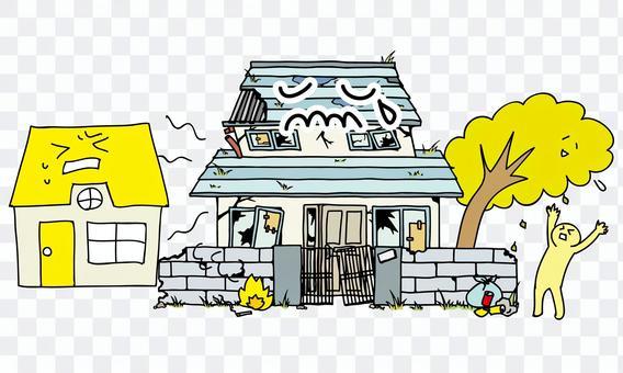 空置的房子