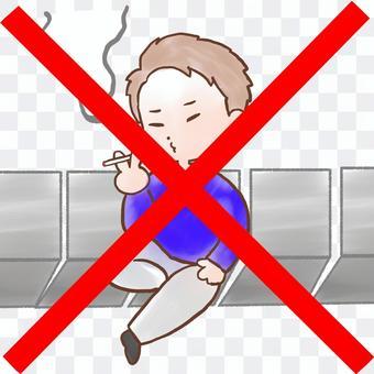 喫煙禁止のイラスト