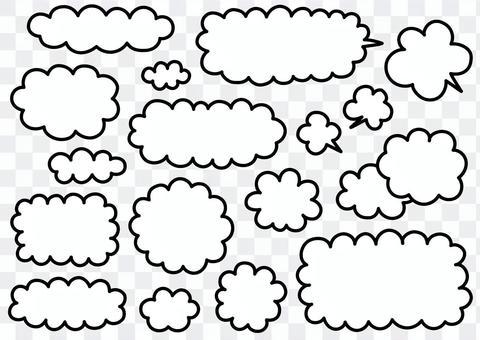 手寫的雲和語音泡沫材料設置01