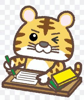 Tora 10_15 (study / homework / examination / test)