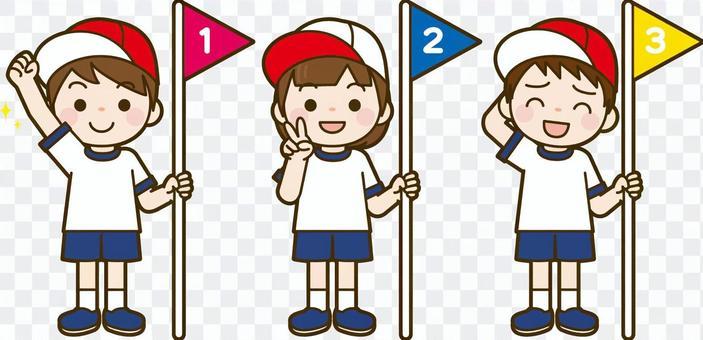 運動日甲子城1、2、3