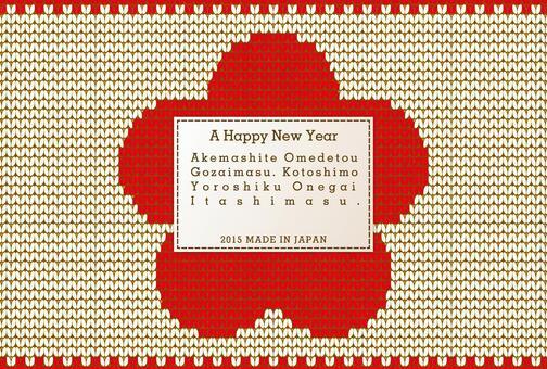 【Ai, jpeg】 New Year's card material 72