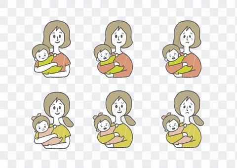 Parent-child _02
