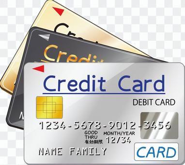信用卡套3 B