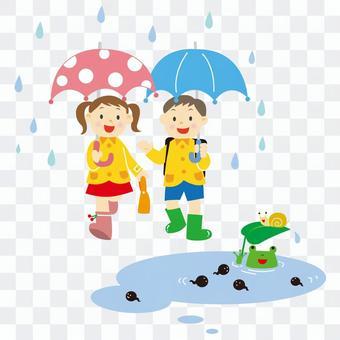 Rain course road